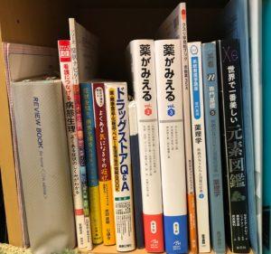 もずくの本棚1