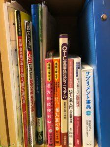 もずくの本棚2