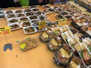 フードショップヒライの総菜