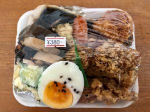 フードショップヒライの惣菜